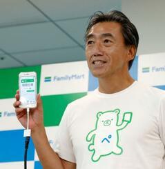 「ファミペイ」を発表するファミリーマートの沢田貴司社長=27日、東京都港区