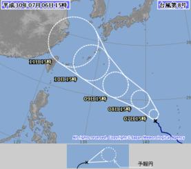 台風8号の進路予想図(気象庁HPより)