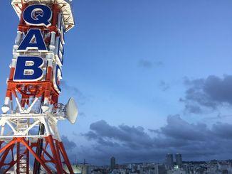 沖縄本島地方では8日明け方にかけて、発達した積乱雲の下での落雷や突風、急な強い雨に注意を。