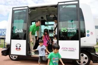 イオンモール幕張新都心に隣接する公園で運行実験が始まった自動運転バス=1日、千葉市美浜区
