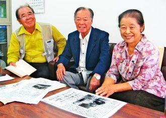 (右から)鐘をたたいた少女大田節子さん(旧姓呉屋)さんと63年ぶりに再会した恩師の横田裕之さん、取り持った新崎盛文さん=沖縄タイムス中部支社