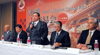 記者会見で11月に開催された沖縄大交易会プレ交易会を総括する沖縄懇話会の小禄邦男代表幹事(左から3人目)=12日、ANAクラウンプラザホテル沖縄ハーバービュー