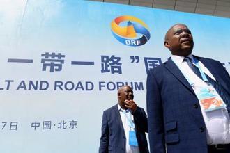 「一帯一路」をテーマにした国際会議の出席者=25日、北京(共同)