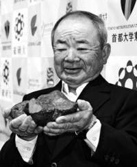 [時の人]/「長良隕石」を発見/三津村勝征さん/畑に鉄塊 宇宙からロマン