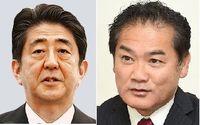 安倍首相と宜野湾市長が会談「いい結果出て良かった」