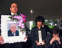 鳩山元首相、大田元知事しのぶ「師を失ったような思い」 きょう告別式
