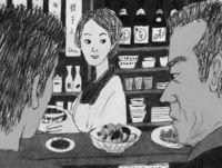 [また明日](146)/カツオの章(6)/群ようこ・作/丹下京子・画