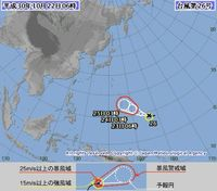 台風26号(イートゥー)発生 太平洋を西に進む
