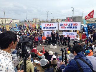 集会には、全国から多くの報道陣も取材に訪れた