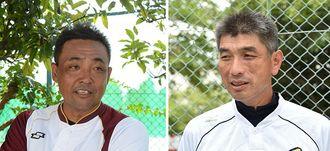 (左から)嘉手納・大蔵宗元監督、前橋育英・荒井直樹監督
