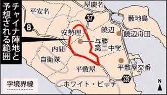勝連半島のチャイナ陣地と予想される範囲