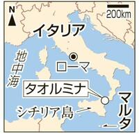 G7で北朝鮮「世界の脅威」訴え 首相、25日イタリアへ出発
