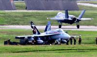岩国からFA18飛来 嘉手納に8機、実弾付け離着陸