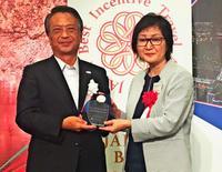 沖縄で歴史と文化を学ぶ報奨旅行 JTB豪州が貢献賞 インセンティブ・トラベル・アワード