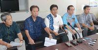 百田氏と報道圧力に抗議、沖縄県民集会4日開催