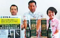 泡盛ファン必見! 戦前の黒麹、フルーティーな香り…限定品続々 沖縄の産業まつりで飲める泡盛特集