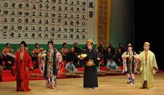 正午の時報に合わせ「かぎやで風」で幕開けしたさんしの日=4日、読谷村文化センター鳳ホール