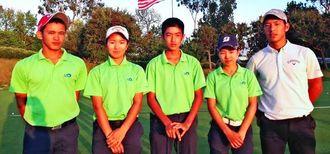 米国であったゴルフ大会に出場した(左から)与那嶺龍仁さん、島袋ひのさん、金城羽矢斗さん、宮城夕夏乃さん、三浦春輝さん