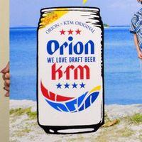 細かいところまでケツメイシ! オリオンビールがコラボ缶第2弾 デザインよく見ると…