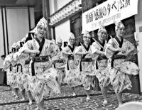 高文祭出場 感謝の舞/八重山・八重農 東京で披露