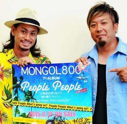 新アルバムをPRするMONGOL800の儀間崇(左)と高里悟=沖縄タイムス社