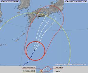台風21号の進路予想図(気象庁HPより)