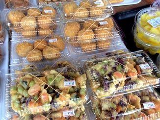 いもフライ200円、野菜のかき揚げ180円