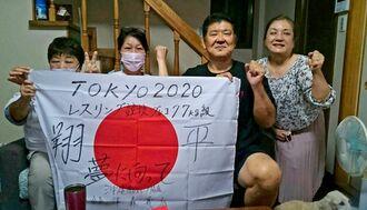 屋比久翔平選手の銅メダル獲得を喜ぶ父保さん(右から2人目)と母直美さん(同3人目)ら=3日、宜野湾市内(提供)