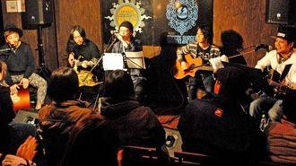 「以心電信」などヒット曲を披露したオレンジレンジ=9日、岩手県大船渡市・夢商店街内のライブハウスフリークス