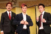 大みそか「RIZIN」砂辺光久が出場 キックボクシング初挑戦