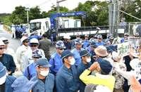 高江ヘリパッド工事を再開 進入路など整備 市民は抗議集会