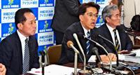 自民・宮崎氏ら会見の一問一答 「市議らの意思拘束、あり得ない」