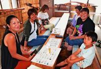 体の芯までじんわり、「にがり」足湯人気 沖縄・伊江島に手作り施設