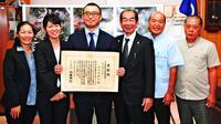 健康づくりに島民一体 沖縄・竹富島の診療所が最高賞 生活習慣病予防を評価