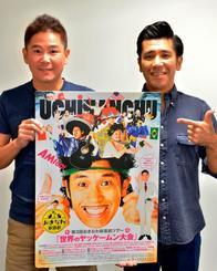 「おきなわ新喜劇」全国ツアー沖縄公演、10日は浦添市てだこホールで開催です。
