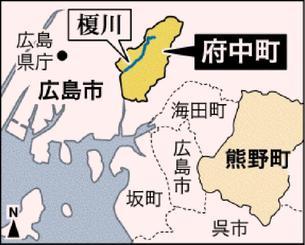 広島県府中町の地図