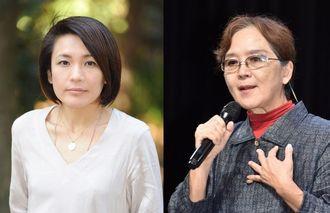 作家の北原みのりさん(左)とジャーナリストの山城紀子さん