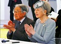 空手演武に拍手、激励 天皇、皇后両陛下 沖縄訪問締めくくる