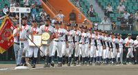 【夏の甲子園】興南、初戦の相手は茨城代表の土浦日大 9日・第4試合