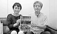 宮古島の祖神祭に迫る/故上井さん写真集発刊