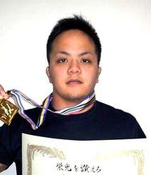 98キロ級優勝の志喜屋正明(提供)