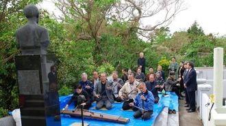 豊平良顕顕彰碑前で、「ぢゃんな節・御縁節」を献奏する沖縄芸能協会会員ら=那覇市内