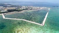 辺野古移設巡り、32人が激戦 沖縄・名護市議選告示