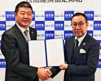 中国の修学旅行を誘致へ 沖縄ツーリスト、日中間で初の協定