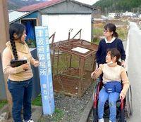 沖縄の大学生、車いすで避難追体験 経験伝え防災指導