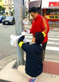 ヤミ金被害防止へ 沖縄県内一斉に違法広告撤去
