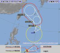台風10号(アンピル)発生 週末また沖縄に接近か