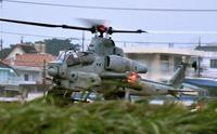 事故などなかったかのように…米軍が激しい訓練 政府は飛行停止求めず 県幹部「主権国家と言えるのか」