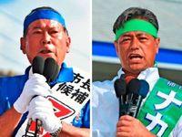 「普天間」解決争点に 宜野湾市長選 仲西春雅氏と松川正則氏が立候補