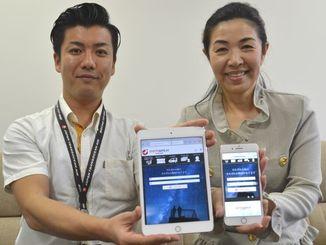沖縄の観光商品を気軽に予約できるウェブサイトをPRするJAL・JTAセールスの吉濱千佳子グループ長(右)ら=沖縄タイムス社